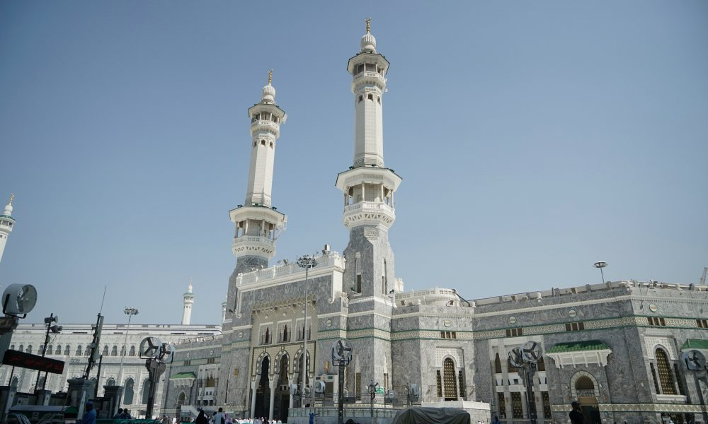 Hajj 2021 postponed for UK pilgrims