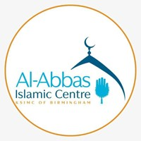 Al-Abbas Islamic Centre Logo