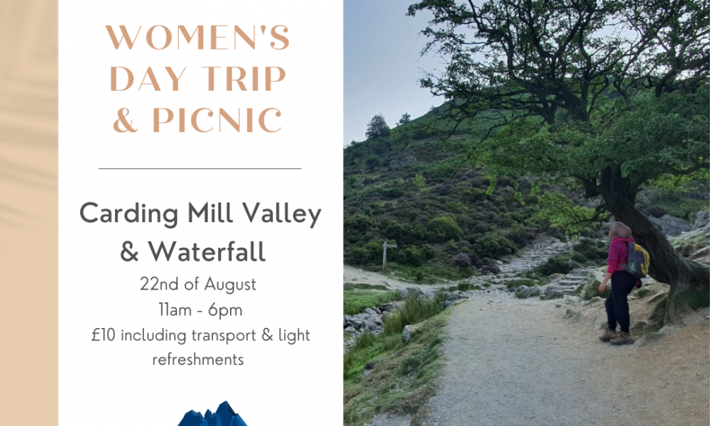 Carding Mill Valley & Waterfall