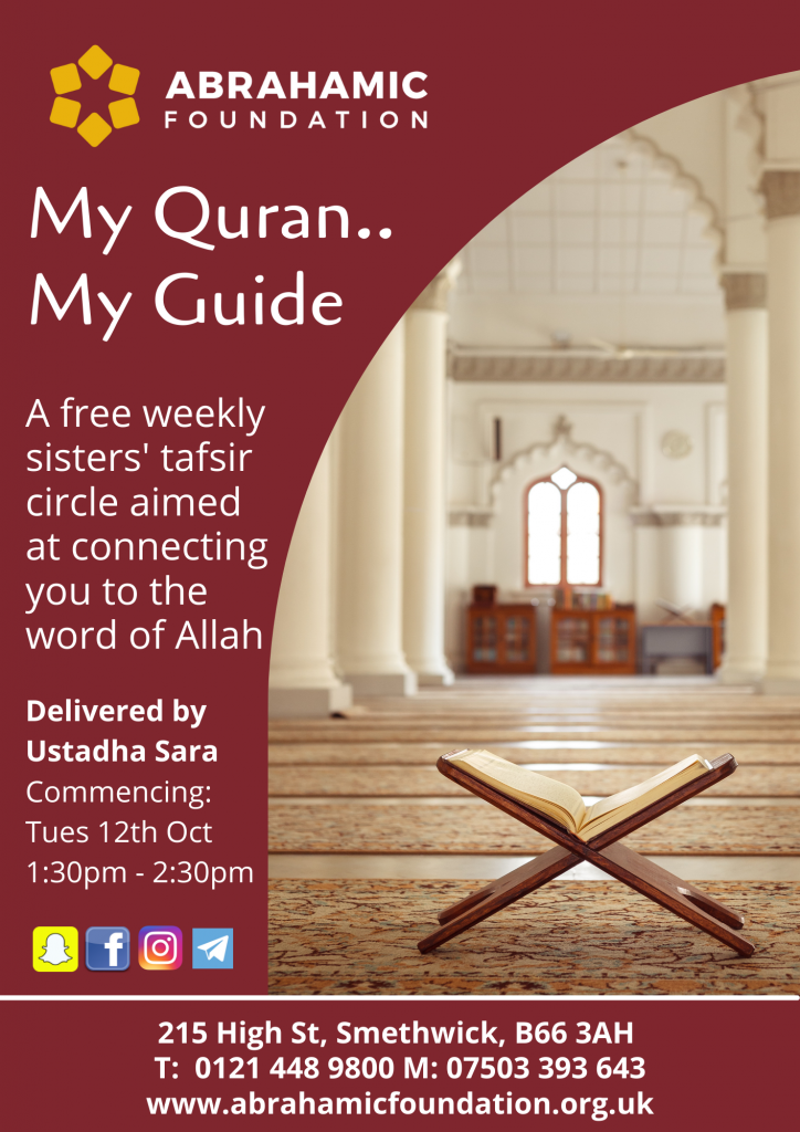 My Quran, My Guide
